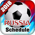 Football World Cup: 2018 Schedule Russia