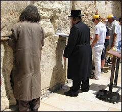 Photo: Иерусалим