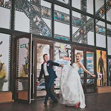 Wedding photographer Dmitriy Nikiforov (flagman). Photo of 14.01.2015