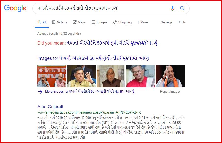 screenshot-www.google.co.in-2019.07.11-19-32-47.png