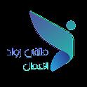 Jeddah Chamber icon