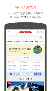 Auction screenshot 6