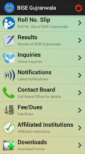 BISE Gujranwala- screenshot thumbnail