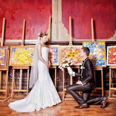 Wedding photographer Tatyana Pastir (PastirTatiana). Photo of 06.05.2014