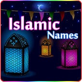 Latest Islamic Names