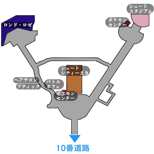 ポケモン 剣 盾 シュート スタジアム