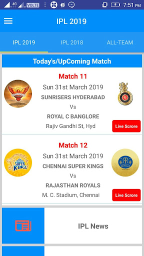 IPL2019 1.6 screenshots 1