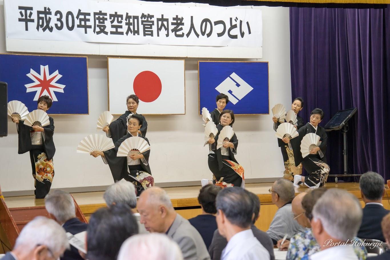 太田タカ子さん、 丸山世津子さん、 赤間 弘子 さん、古瀨鈴子さん、喜多村正子さん、山下ふじえさん、今幸子さん