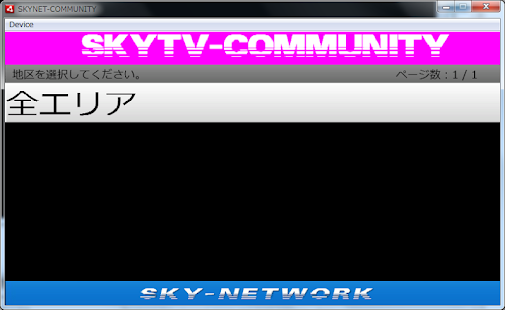 SKYNET-COMMUNITY- screenshot thumbnail