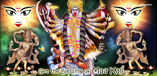 Jai MAA KALI HQ Live Wallpaper - Apps on Google Play