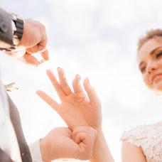 Wedding photographer Valeriya Bril (brilby). Photo of 19.03.2018