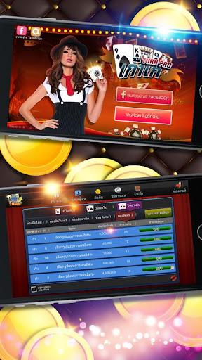 เก้าเก TurnPro apktreat screenshots 2