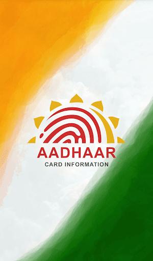 Aadhar Card India