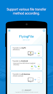 FlyingFile Screenshot