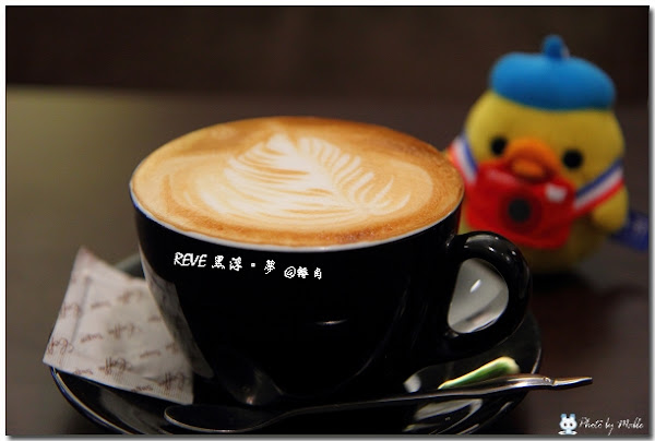 RÈVE黑浮咖啡 一心店