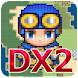 DragonXestra2 ドラゴンクェストラ2