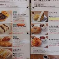 伯朗咖啡館(家福中壢店)