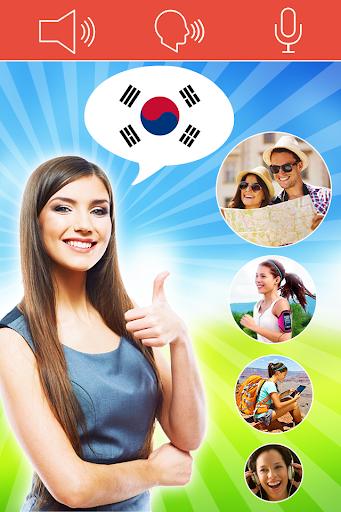 韓国語学習