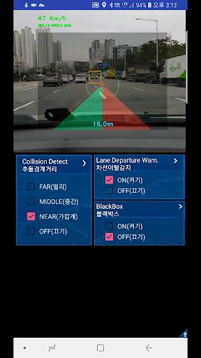 Advanced Driver Assistance Systems(ADAS)- Ringo 1.2.2 screenshots 4