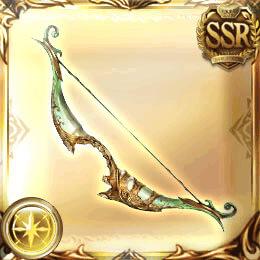 SSR弓_ヘラクレス