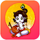 Janmashtami Wallpaper 2019 APK