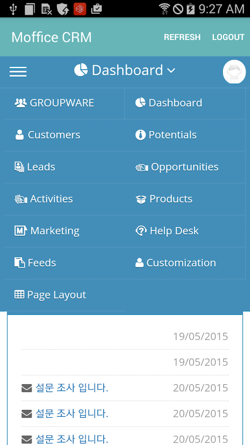 Hanbiro CRM- screenshot