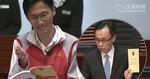 基本法印刷本「加料」 加入中國憲法 聶德權:方便推廣