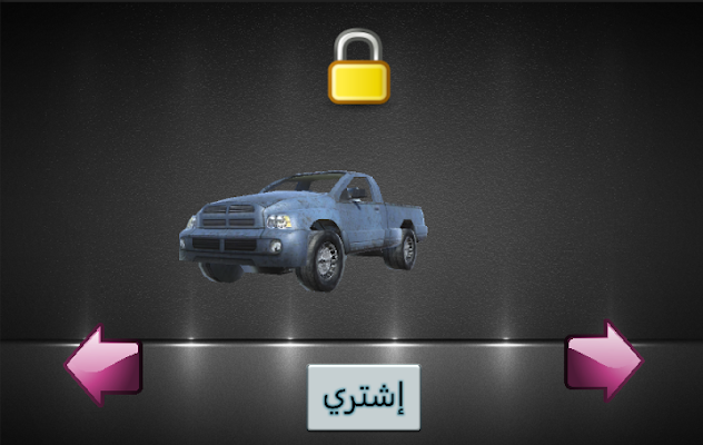 ساحة التفحيط Crazy Drift - screenshot