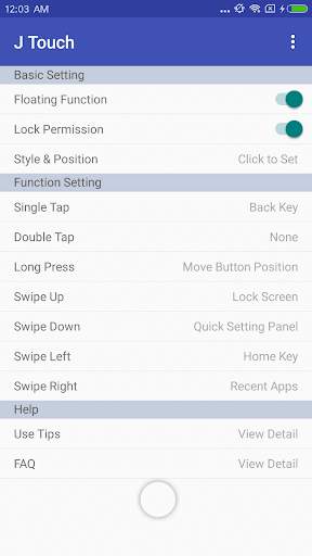 J Touch 1.5.9-GP screenshots 1