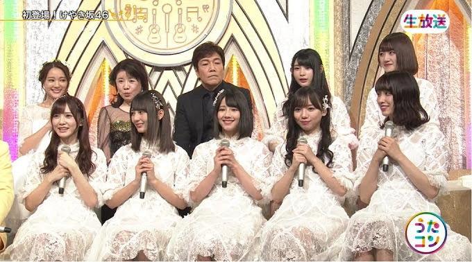 (TV-Music)(720p) 柏木由紀 & けやき坂46 – うたコン 180904 190911