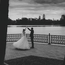 Wedding photographer Nikita Stakheev (stalsys). Photo of 11.08.2018