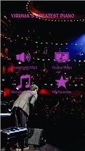 Yiruma & Richard Piano screenshot thumbnail