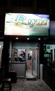 Reyaz Hair Clinic photo 3