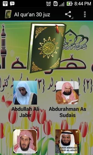 Al Qur an 30 Juz