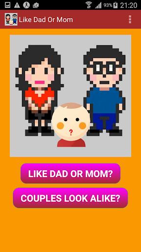 お父さんやお母さんのような?アプリ
