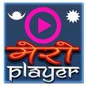 Mero Player icon