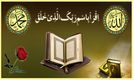 Al Quran with All Language