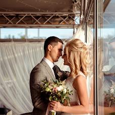 Wedding photographer Lyubov Sakharova (sahar). Photo of 12.02.2018