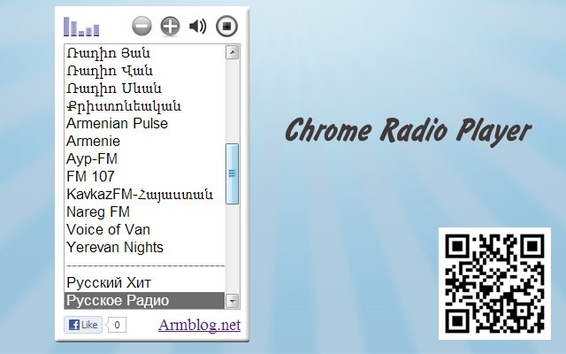 Chrome Radio Player