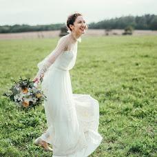 Wedding photographer Valentin Paster (Valentin). Photo of 10.12.2017