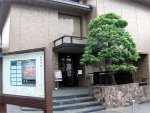 Photo Musée Ota