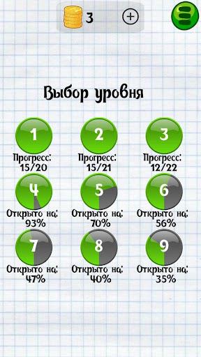 u0421u043bu043eu0432u0430 u0438u0437 u0441u043bu043eu0432u0430 2.2 screenshots 2