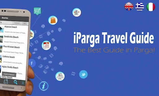 iParga Travel Guide (Parga)- screenshot thumbnail