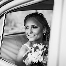 Wedding photographer Alina Voytyushko (AlinaV). Photo of 20.11.2016