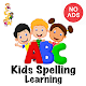 Download Kids Spelling Learning For PC Windows and Mac