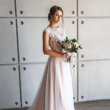 Hochzeitsfotograf Yuliya Fedosova (FedosovaUlia). Foto vom 28.03.2017