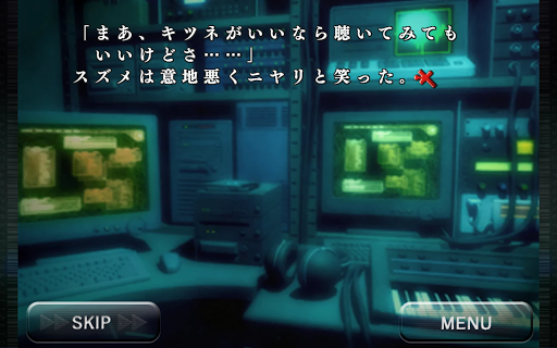 バロックシンドローム BAROQUE SYNDROME screenshot 7