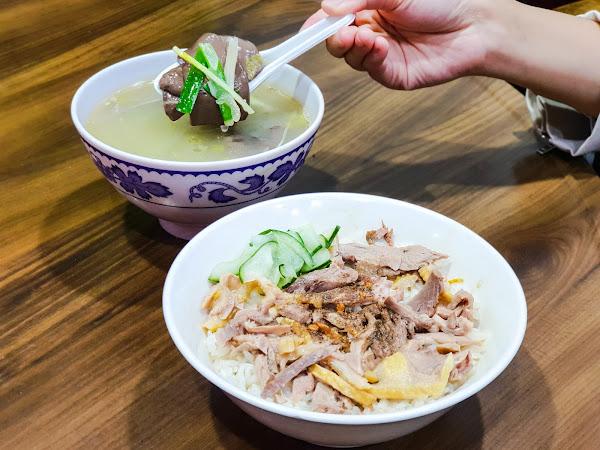 新竹北區|廟口鴨香飯-大排長龍重口味鴨肉飯,超獨特醬料