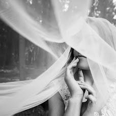 Wedding photographer Lesya Cykal (lesindra). Photo of 21.09.2017