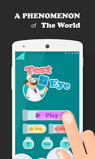 無料解谜Appの目のテスト - くくKUBE 記事Game